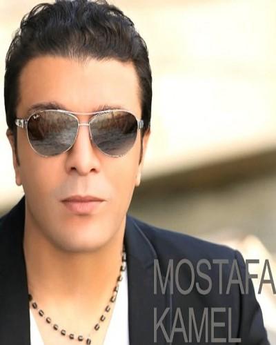 اللبوم مصطفى كامل الجديد في وسط الدنيا الخاينه 2014 جديد  Almalk10