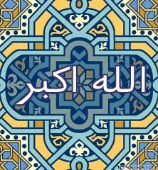 albaqiyât - Page 7 Allah-10