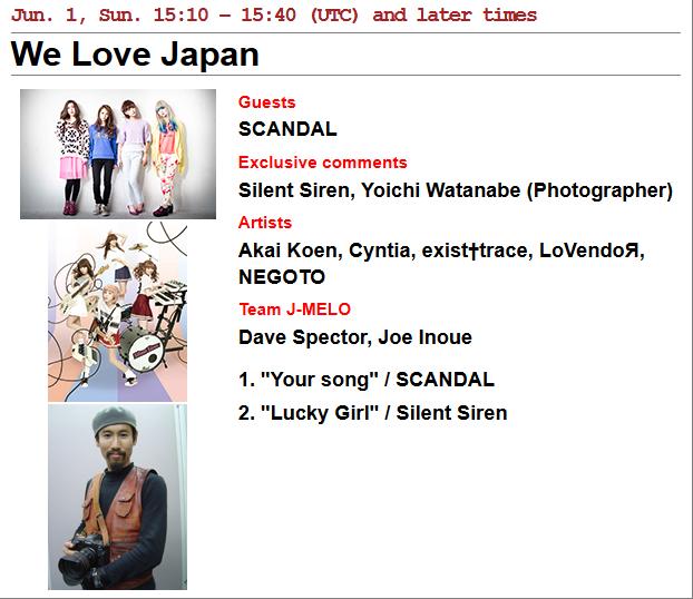 J-MELO - 「We Love Japan」 J-melo10