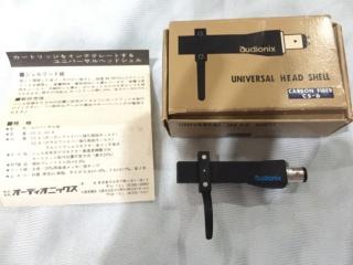 Audionix GS-6 headshell SOLD Img_3410
