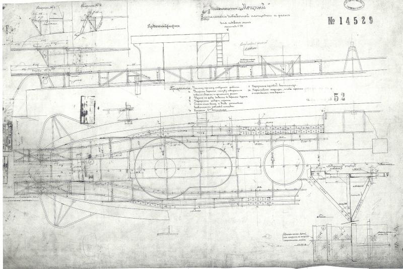 """""""Lieutenant BOURAKOV"""" contre-torpilleur de 300 tonnes - 1905. Image210"""