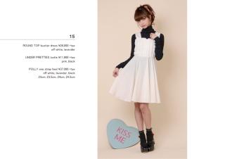 [Style] AMO-kei  1511