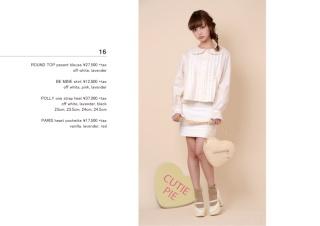 [Style] AMO-kei  1610