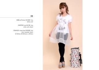 [Style] AMO-kei  3810