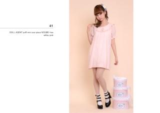 [Style] AMO-kei  4110