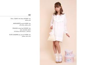[Style] AMO-kei  4210