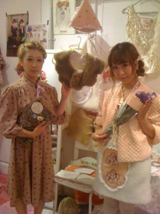 Liste de Shops / Frip's japonaises 58210