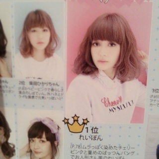 [Style] Sweet'n'girly ou Larme-kei 91709810