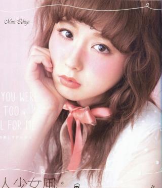 [Style] Sweet'n'girly ou Larme-kei - Page 2 Amo_ma10
