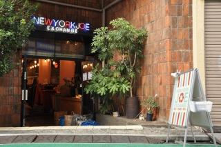 Liste de Shops / Frip's japonaises Dsc_2410