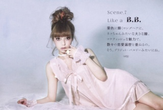 [Style] AMO-kei  Kera6-10