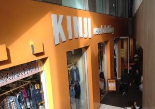 Liste de Shops / Frip's japonaises Kinji-10