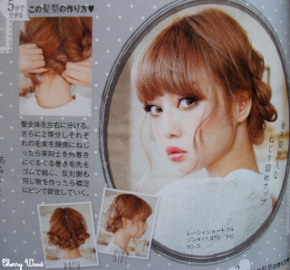 [Style] Sweet'n'girly ou Larme-kei - Page 2 Larme010