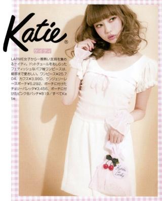 [Style] AMO-kei  Larme011
