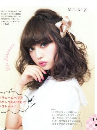 [Style] Sweet'n'girly ou Larme-kei - Page 2 Risa0010