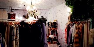 Liste de Shops / Frip's japonaises S0510