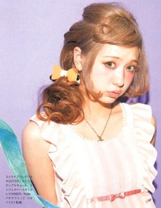 [Style] AMO-kei  Tumblr72