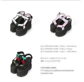 [Style] Sweet'n'girly ou Larme-kei Vc10