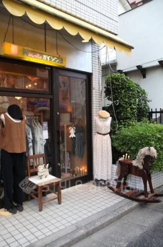 Liste de Shops / Frip's japonaises Z1_d9w10
