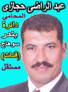 أسماء مرشحي مجلس الشعب في جميع دوائر الجمهورية2010 Ooo_ou10