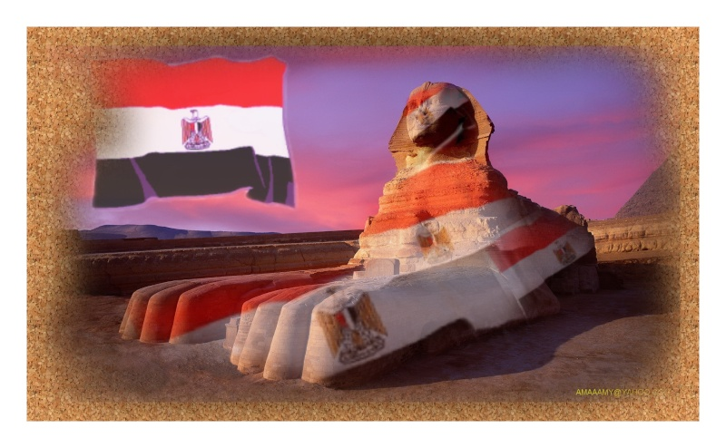 مصر صوره رائعه عن مصر  Uouo10