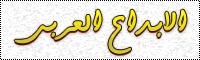خط فارسي ، phalls khodkar   - صفحة 2 1210