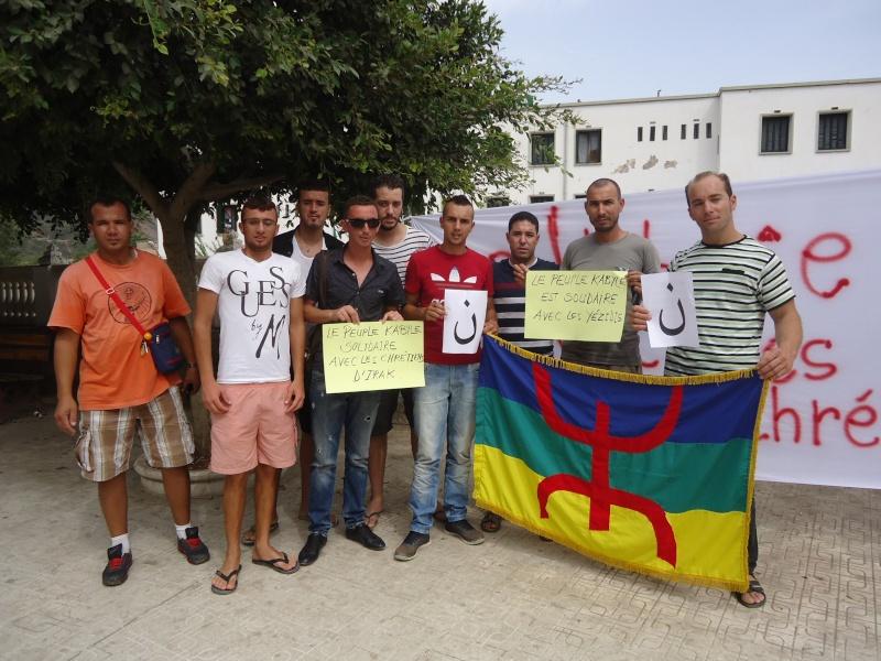 Rassemblement de soutien aux chrétiens d'Irak et aux Yézidis à Aokas (20/09/2014) Dsc02456