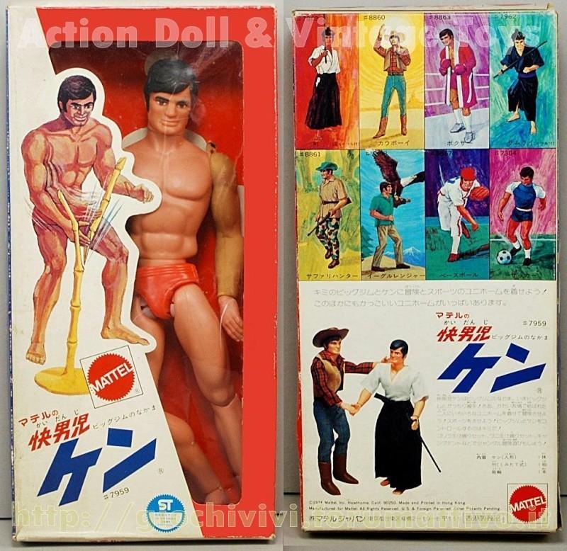 Kaidanji ken / Big Jim   No 7959  K_0110