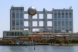 Fuji Television Network 250px-10