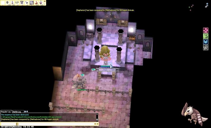 ScreenShots Screen15