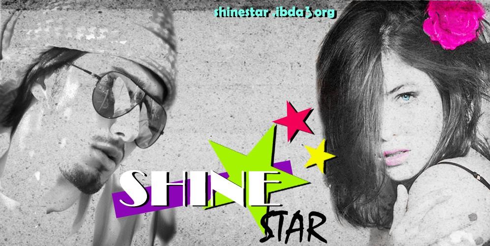 Shine Star