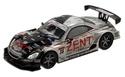 """Ma piste Ninco, la """"Sébastian Slot Raceway"""" Lexus11"""