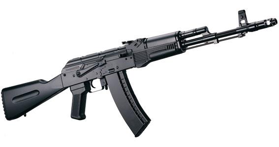 AK47 KALASHNIKOV Ak7410