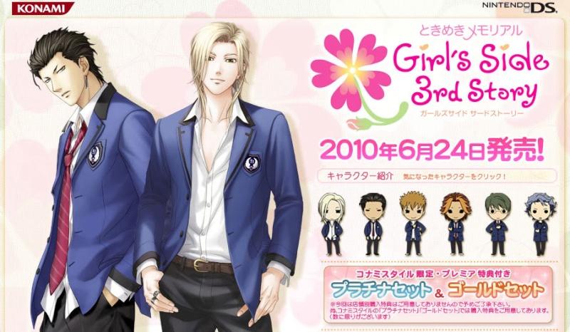 Tokimeki Memorial Girl's Side 3rd Story Tmgs310
