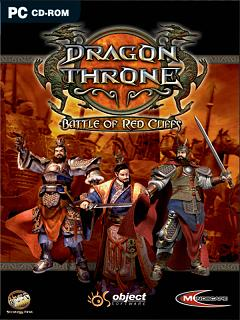 Download game Dragon Throne – Battle of Red Cliffs _drago10