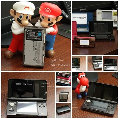Así es la Nintendo 3Ds Ninten10