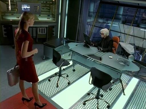 Кабинет главаря Генома ИКС Mutant13