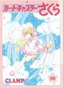 Vos arts books Card-c10