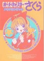 Vos arts books Card-c11