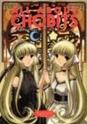 Vos arts books Chobit10