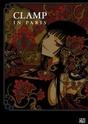 Vos arts books Clamp-10
