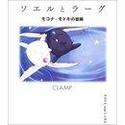 Vos arts books Clamp-13