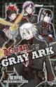 Vos arts books D-gray11
