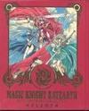 Vos arts books Magic-10