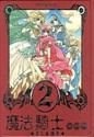 Vos arts books Magic-11
