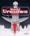 Vos arts books Naoki-10