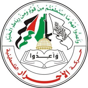 منتدي  حركة الاحرار في القدس