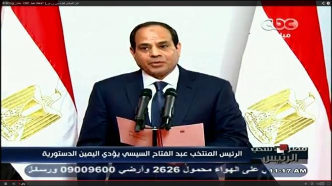 الرئيس عبد الفتاح السيسي يؤدي اليمين الدستورية رئيسا لمصر .! 114