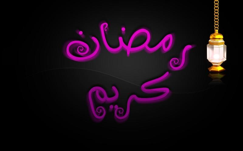 الدعاء في شهر رمضان..!! 119