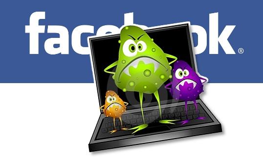 كيف تحمى حسابك الشخصي على (فيس بوك) من الفيروسات ..؟  122